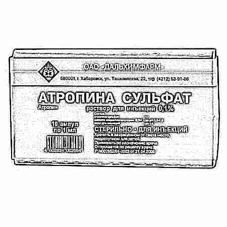 Противорвотное средство для детей при ротовирусе