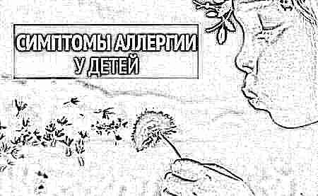 Капли от аллергии с рождения