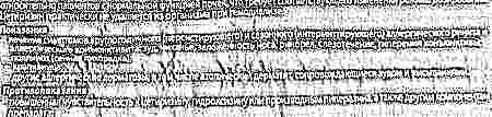 Зиртек от аллергии инструкция по применению