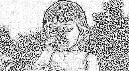 Капли зодак от аллергии инструкция