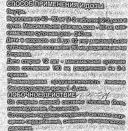 Применение но-шпы при беременности | mamapages. Ru.