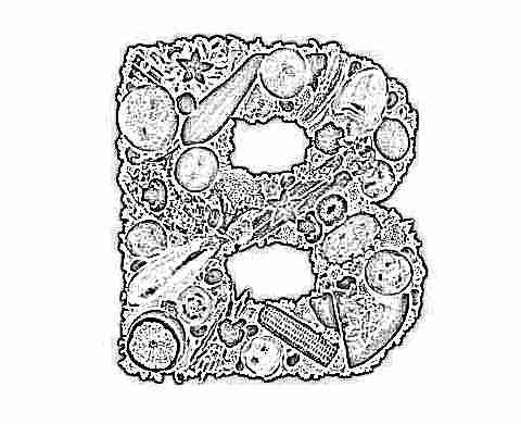 Комплекс витамина в для детей