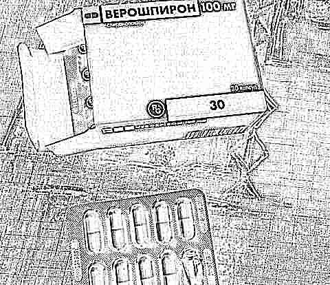 Изображение - Верошпирон детям при внутричерепном давлении veroshpiron-detyam-19