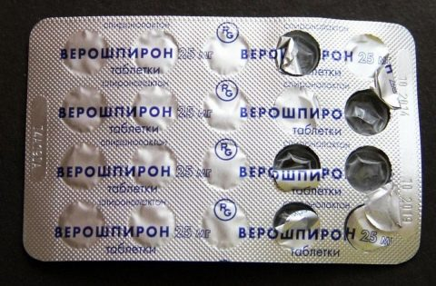 Изображение - Верошпирон детям при внутричерепном давлении veroshpiron-detyam-6