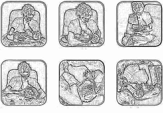 Позиции для кормления грудью