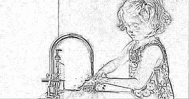Как вылечить острицы у ребенка народные средства thumbnail
