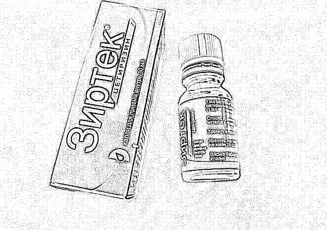 Зиртек отзывы для детей при аллергии комаровский