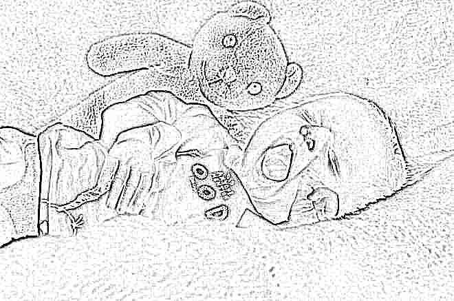 Препараты от гриппа для детей с рождения thumbnail
