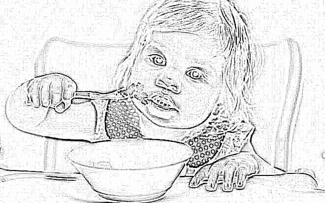 Рецепты блюд при кишечной инфекции у детей меню