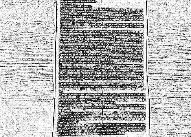 Ингавирин противовирусное лекарство инструкция