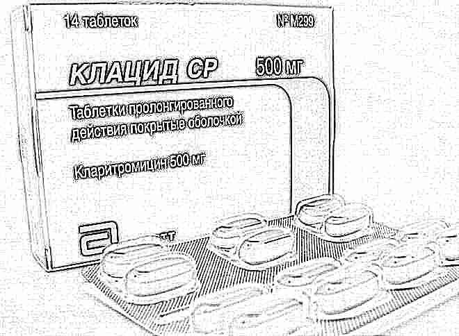 таблетки клацид ср инструкция по применению