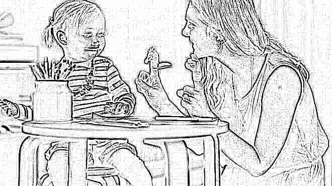 Ребенок 3 года не разговаривает препараты