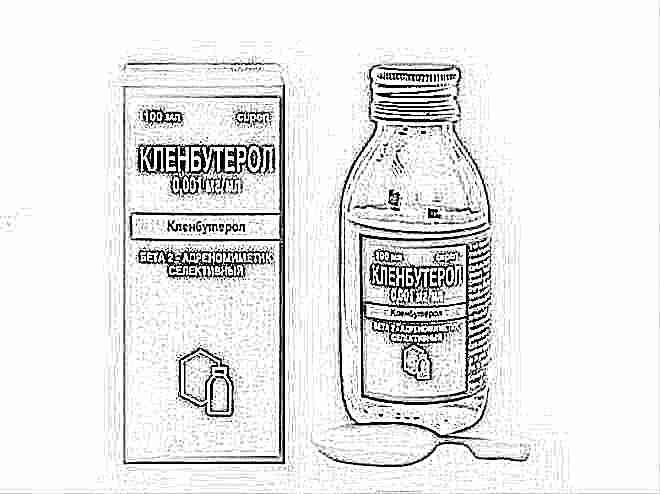 Как действует кленбутерол сироп от кашля анаболики и стероиды без тренировок
