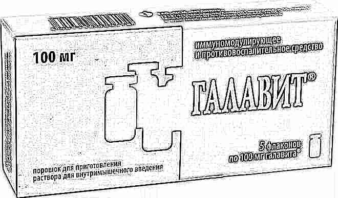 Кипферон при гриппе для детей