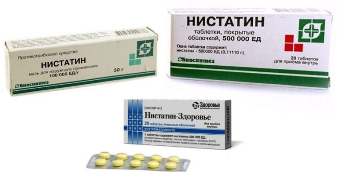 Нистатин таблетки при стоматите у ребенка и взрослого инструкция по применению