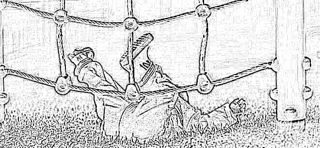 Мазь снимающая отек и воспаление для детей