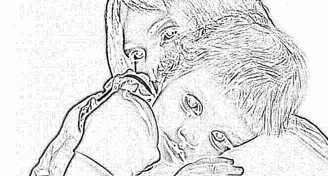 Мазь от ушибов растяжений для детей