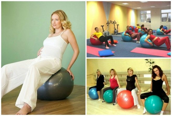 Мяч для беременных отзывы