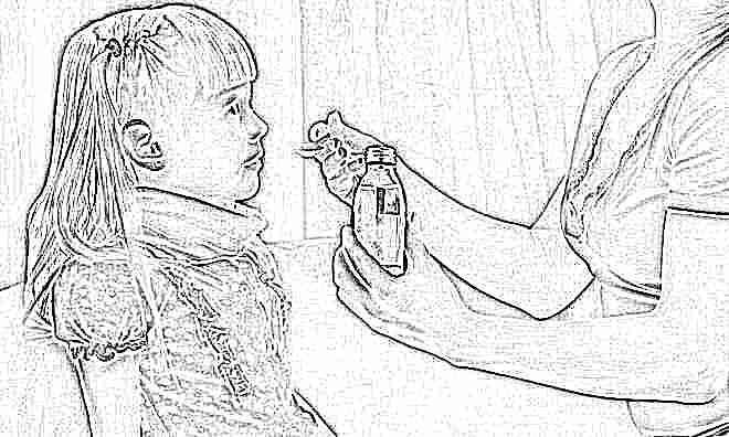Сироп «Пантогам» для детей: инструкция по применению, отзывы и цены на детский препарат, побочные действия и дозировка для грудных детей