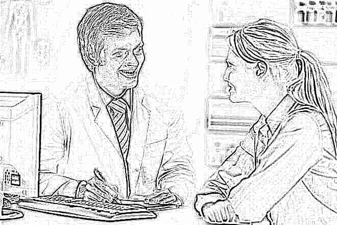 Витамин е дозировка для планирования беременности