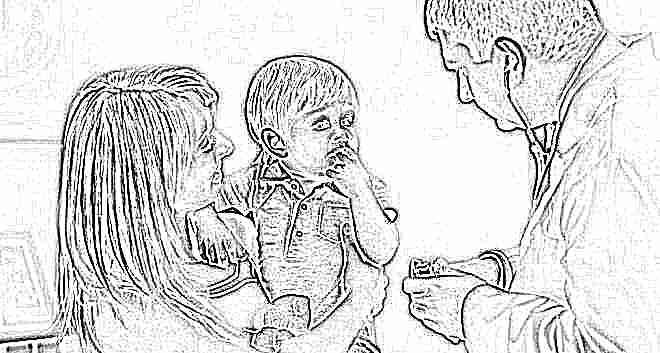 Траксивизин мазь при ушибах ребенку