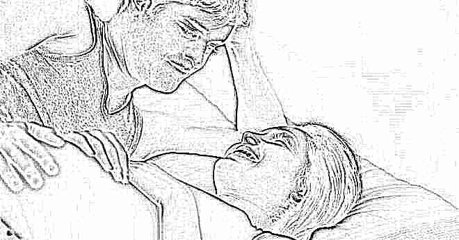 Повышенное либидо у беременных 45