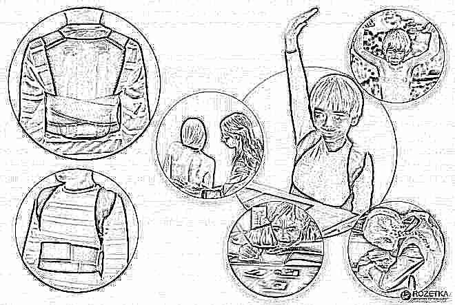 Корректор осанки позвоночника ребенку