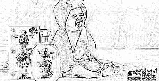 Масло для сухой кожи младенца
