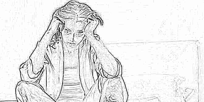 Полип в матке психосоматика  Мой гинеколог