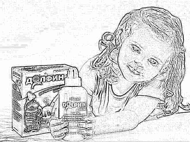 Долфин ребенку 4 года