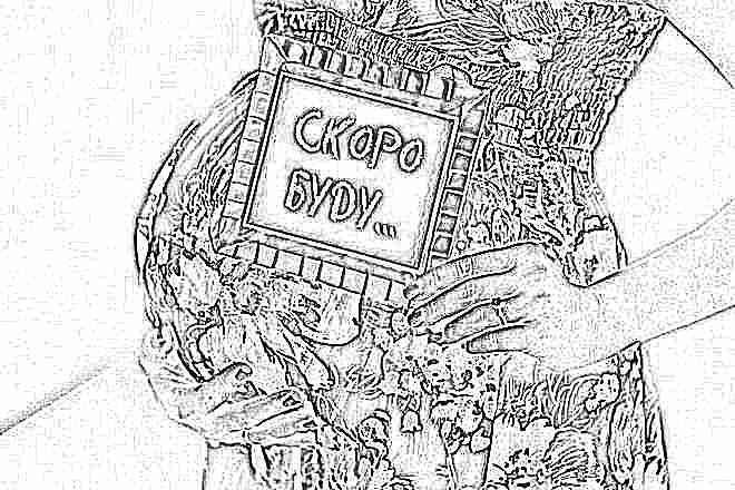 Белые выделения при беременности в третьем триместре