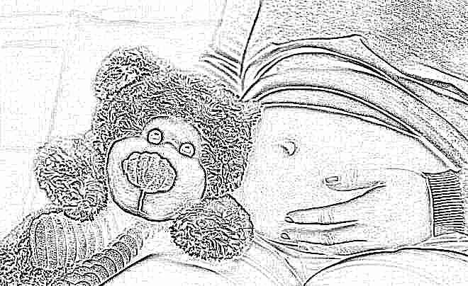 Элевит для беременных — показание, состав и применение витамина