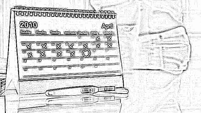 Что значит фертильный день в женском календаре