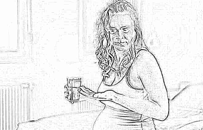 Можно ли пить валерьянку при беременности — Беременность. Беременность по неделям.