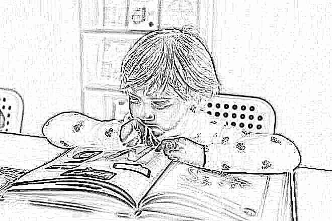 Низкий уровень развития памяти у ребенка