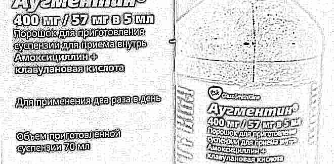 «Аугментин» при беременности: инструкция по применению. Особенности приема на ранних сроках, в 1, 2 и 3 триместрах