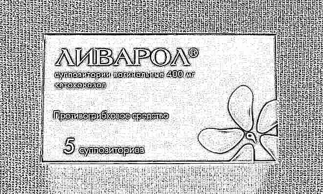 «Флуконазол» при беременности: инструкция по применению на ранних сроках, в 1, 2 и 3 триместрах. Обзор отзывов